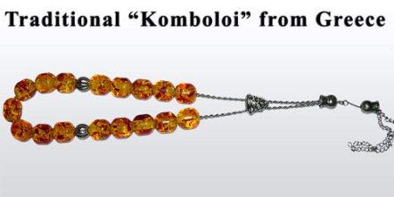 Komboloi 1