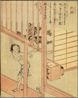 Shikigami 3