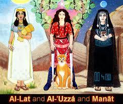 Manat, Al Uzza and Al lat (2)